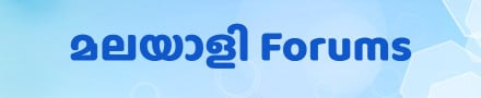 malayali-new-forums-menu